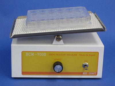 BCM-700S