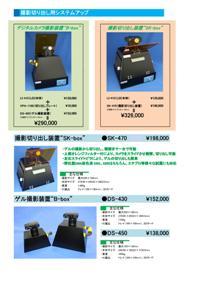 LI-410p2