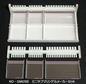NO-GMS100